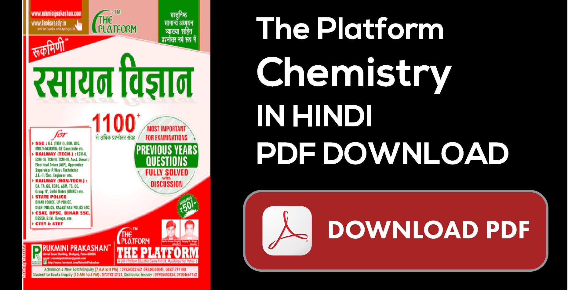 Diesel mechanic books pdf download | The Job Of The Diesel Mechanic