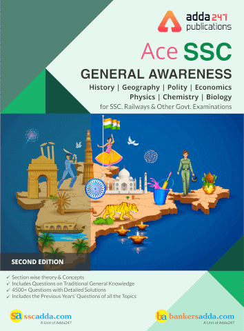 () Ebook General Knowledge Book For Ssc Examination